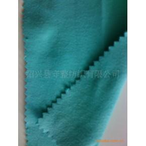 双面绒,功能性面料,双面绒坯布,化纤面料