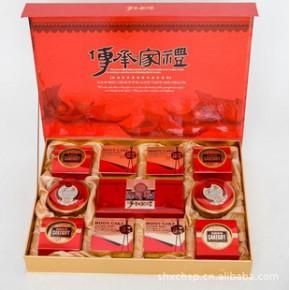 礼盒装中秋月饼员工福利客户礼品生产批发 传承家礼 诚意(二款)