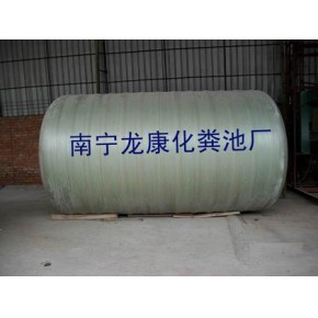 玻璃钢化粪池.HFRP-040环保型家用化粪池