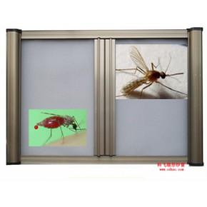 隐形防蚊防尘纱窗