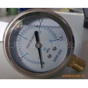防震压力表 YN60 耐震压力表 油压表 上海正宝