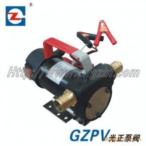 ZK-40直流电动油泵,微型加油泵