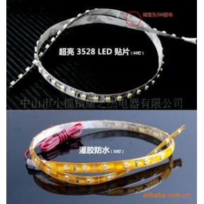 贴片LED灯条灯带适用广告 亮化工程 装饰