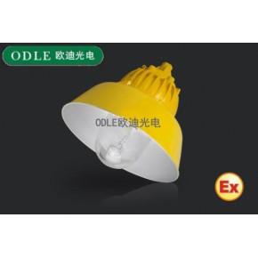 BYC6218A型高亮度防爆道路灯