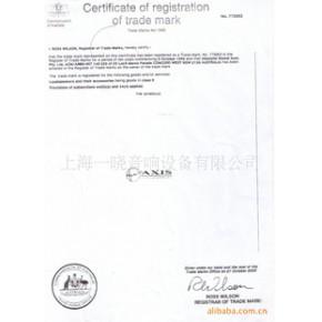 AXIS澳洲爱之声诚招专业音响 区域经销商代理加盟