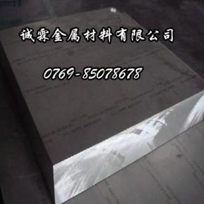 高精密铝板7075 7075铝板新报价 7075不变形铝合金