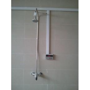 苏州浴室刷卡机-常州浴室刷卡机-南京浴室刷卡机-上海浴室刷卡机-上海浴室刷卡机厂家