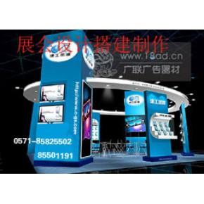 杭州展览搭建 杭州展会布置设计 杭州展览搭建公司