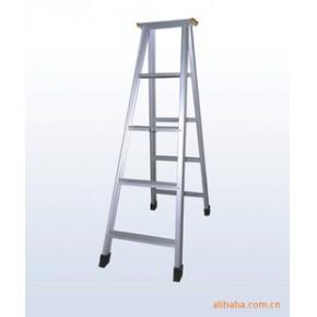 专业提供 梯子 B料2.5米工程梯 质量好。价格优