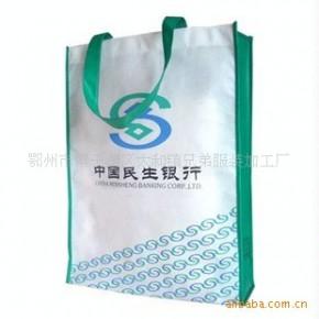 广告宣传袋 按客户要求 按客户要求(mm)