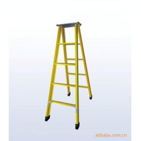 专业提供 梯子 槽型4米绝缘梯 质量好。价格优