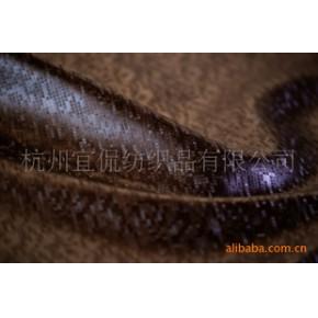 土耳其进口人造皮革 COMO-8003