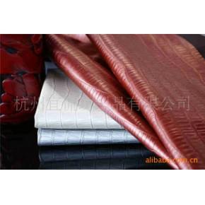土耳其进口人造皮革 APPLE-1014