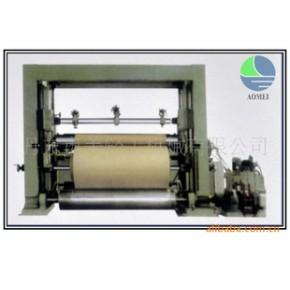 复卷机 造纸机械 奥美 卷纸