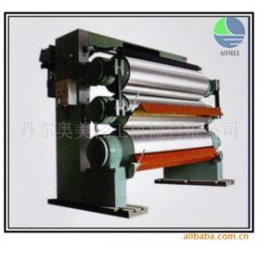 压光机  造纸机械 奥美