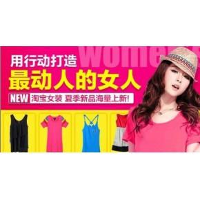 韩版女装_时尚王同款时尚女装_2012韩版女装批发_韩版夏装一件代发