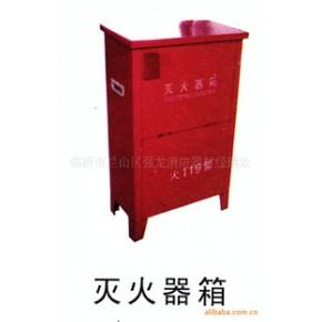 灭火器材、消防器材、消火栓箱、灭火器箱