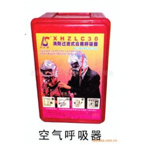 灭火器材、消防器材、空气呼吸器、灭火器箱