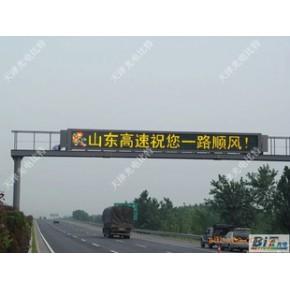 高速公路门架型LED情报板 1全彩+9双基色