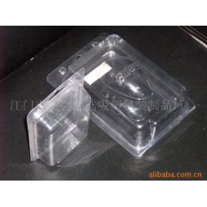 三对折吸塑包装 对折吸塑包装