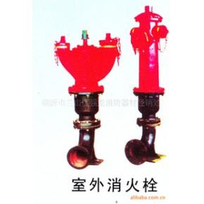 灭火器材、消防器材、室外消火栓、水泵接合器