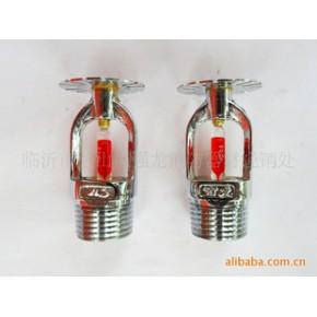 灭火器材、消防器材、洒水【喷头】水流指示器
