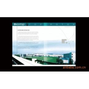 【加工】供应瓷砖印刷 家具画册印刷 设备画册设计印