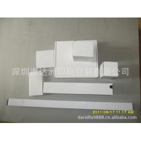 LED彩盒,白盒李鹏