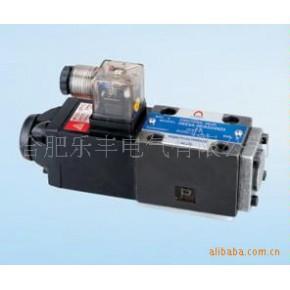 液压阀 电液换向阀 电磁换向阀 电磁阀 液压阀