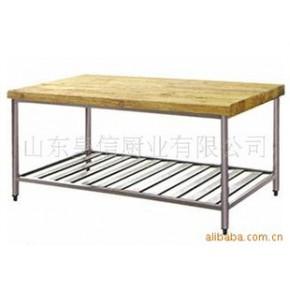 木面工作台, 木质工作台, 厨房设备