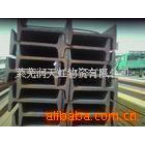 莱钢产工字钢Q235B 质优价廉 规格齐全