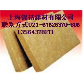 上海憎水型岩棉板,岩棉条,外墙防火保温岩棉板
