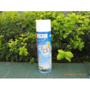 卡洁尔环保空调护理宝 空调清洗剂