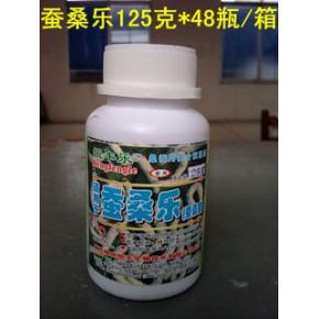 蚕桑乐增产剂