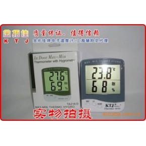 KTJ金拓佳TA218D 显示电子温/湿度计