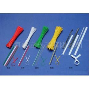 【规格齐全】供应不锈钢扎带 PVC迷你铁芯扎带