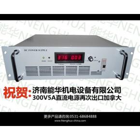 数字可调电源 连续可调电源 数显可调电源 大功率可调电源 输出电压电流可调电源