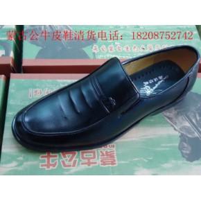 蒙古公牛皮鞋一手货源批发23元