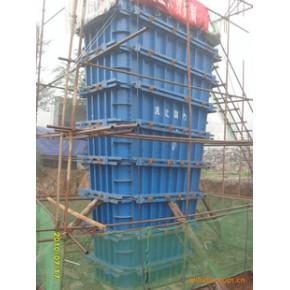 钢模板、复杂桥墩模板 机械加工