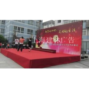 上海行架出租 上海行架搭建 上海行架背景制作 上海行架背景搭建