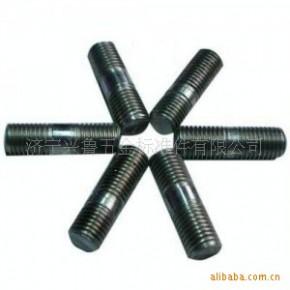 各种规格大小双头螺栓 双头