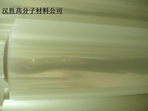 TPU导光膜。导光板。按键导光