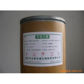 专业化规模生产药用及食用级 胃蛋白酶