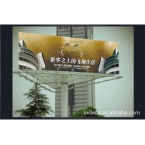 佛山专业户外广告设计,专业户外广告设计公司