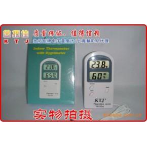 金拓佳TA138A 电子温湿度计 外置温度传感