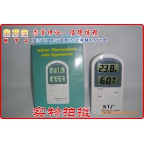 金拓佳TA138B 家庭迷你型电子温湿度计