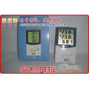 金拓佳TA-318 记忆温湿度计2米温度传感器