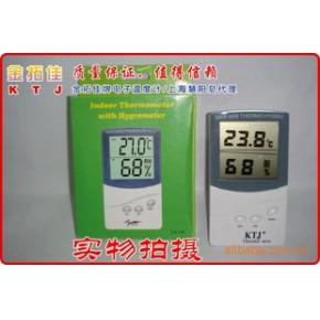 金拓佳TA-328 温湿度计 电子温湿度计