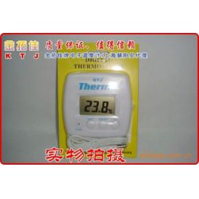 金拓佳TA-268A冰箱温度计(带探头)