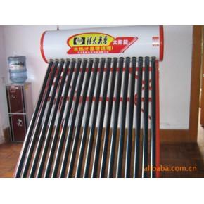 清大奥普 经济型 豪华型 超能型 太阳能热水器